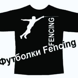 O Fencing